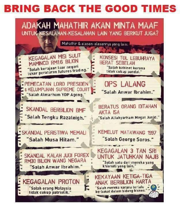 MAHATHIR perompak 2