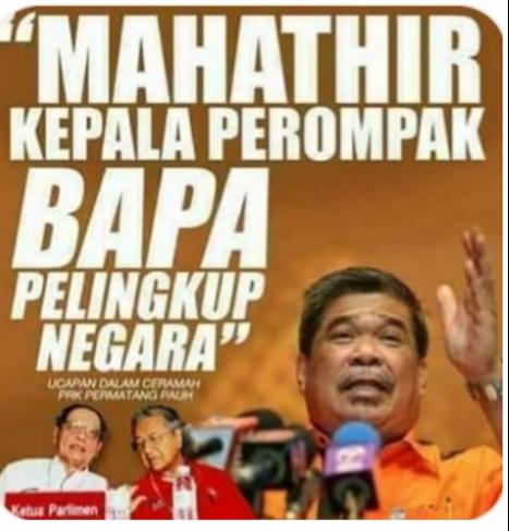 Image result for mat sabu - Mahathir kepala perompak negara